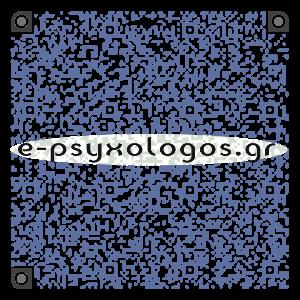 Ηλεκτρονική κάρτα vCard Ψυχολόγου Ελευθεριάδη Γ. Ελευθέριου